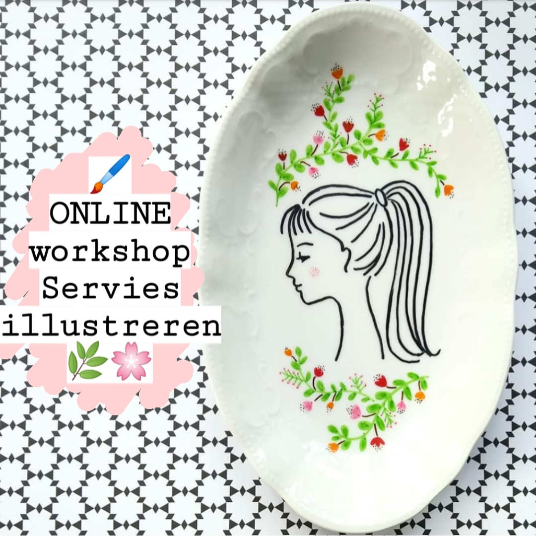 online workshop servies illustreren